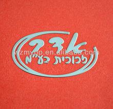 Nickel Sticker making,customized silver sticker
