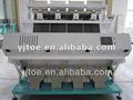 Arroz/trigo/de avena/de sésamo/mijo/lentejas/guisante/de maíz de color clasificador de la máquina