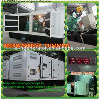 500kva/400kwSoundproof engine generator sets