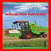 4LZ-6 farm wheat bean harvest machine