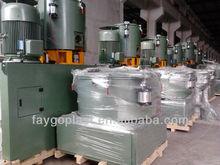 SRL-Z 200/500 series heating&cooling plastic mixer