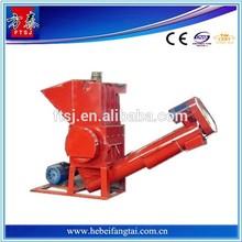 PE hard plastic crusher
