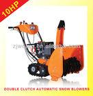 HOT!10HP Snow Thrower/ Snowblower