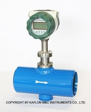 vortex flow meter/water/waste water vortex flow meter