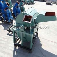 Multipurpose Disintegration Machine for Wood or Straw