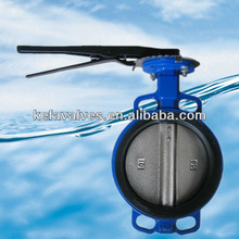 Butterfly valves lined with rubber
