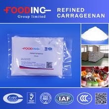 Food additive Halal Iota Semi Refined Carrageenan Price