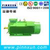 High quality! Y,Y2 series small electric fan motor 120hp
