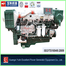 280 HP marine engines for sale