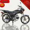 70cc chopper bike/China motorcycle