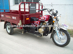 good quality 200cc three wheel motorcycle,cargo motor trycycle,yamasaki