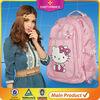 2013 New Design Best School Backpack Bags,Kids Travel Bags