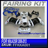 NINJA 250 fairing For KAWASAKI fairing for NINJA250R 2008-2012 WHITE AND BLACK FAIRING KIT FFKKA001