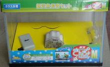 mini new corner aquarium tank M