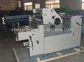 impressora offset máquina hg56l ii