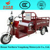 electric tricycle three wheel motorcycle with brushless motor