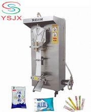 Auto liquid sachet/pouch packing machine juice