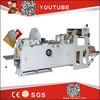 HERO BRAND High Speed KFC FOOD Paper Bag Making Machine Price