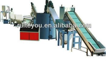 PP PE film recycling line/plastic film washing line