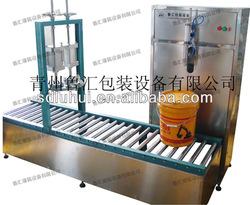 LHZLB semi-automatic drum filling machine