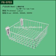 Metal wire basket & steel basket & hanging baskets chrome finished