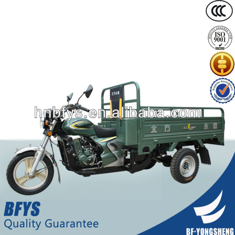 china water cooling 200cc cargo motorcycle for sale