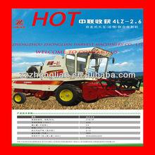 2750mm cutting width rice combine harvester