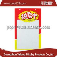 PVC poster protection flim