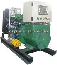biogas generator 10kW-500kW