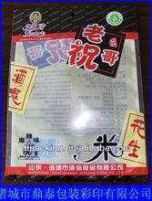Food Grade peanut or snack vacuum packaging bags