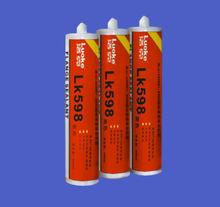RTV silicon gasketing sealant