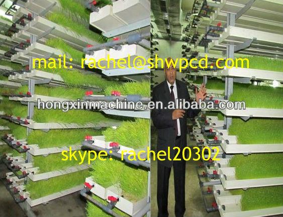 plant growing machine