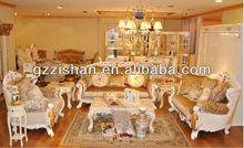 French antique style white sofa 1+2+3