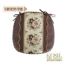 2013 New arrival cotton cushion mat
