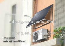 dc inverter solar aircon,solar ac,100% solar airconditioner
