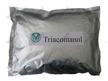 Triacontanol powder