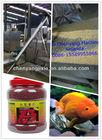 New Type!Happy New Year! Automatic Aquarium Fish Food Machine