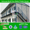 Exquisite low cost steel structure family living modular housing