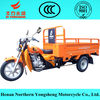 2014 chinese durable three wheel motorcycle for cargo hot sale