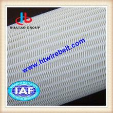 Tela Secadora Espiral spiral dryer fabric conveyor belt for board industry