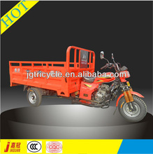 Export and Sale China Cargo Tricycle