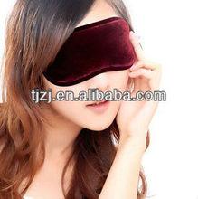 FIR Eye Mask ZJ-0513