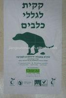 biodegradable corn starch dog poop bag