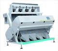 Ccd de color de la máquina de clasificación, diseñado por londres, buhler avanzada la tecnología de lainnovación