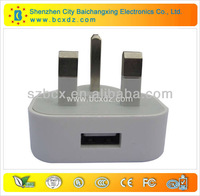 USB Travel Wall Charger for iPhone iPod