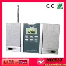 FM portable clock radio with antenna and speaker rds fm portable radio