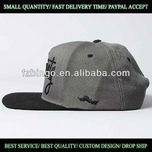 polo sports beanie hat