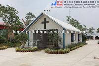 Hot sale and modern villa house