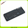 Mini bluetooth keyboard case with touchpad, laser pointer handheld wireless Qwerty keyboard