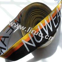 Nylon Jacquard Stripe Elastic